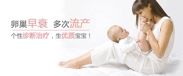 做试管婴儿的价格